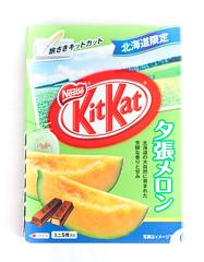 Nestl KitKat Yubari Melon ([Vitor Hugo]) Tags: hokkaido japo melon kitkat nestl melo yubarimelon yubariking