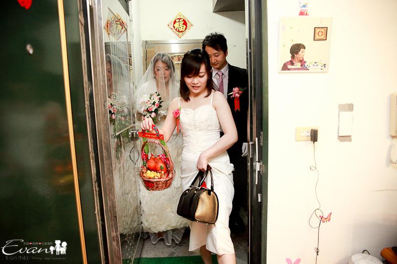 [婚禮攝影] 羿勳與紓帆婚禮全紀錄_193