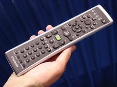 Gyration MCE remote control