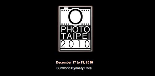 PHOTO TAIPEI 2010 台北攝影與數位影像藝術博覽會
