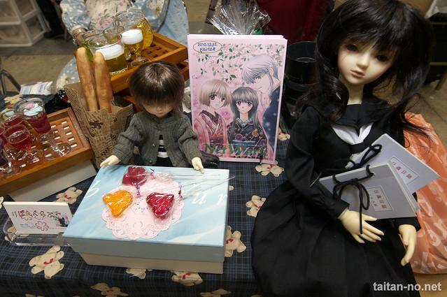 DollsParty24-DSC_9842