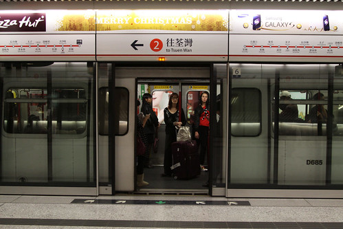Train ready to depart Central on a Tsuen Wan line service