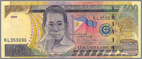 The New Generation Philippine Currency (19 of 25)