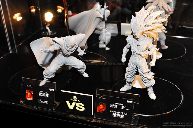 [Evento] Jump Festa 2010