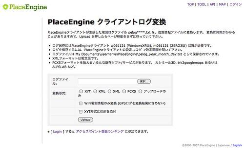 PlaceEngine log conversion