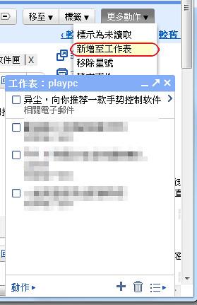google -11