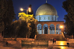 CSC_0095 (Elazhar) Tags: life voyage saint religious israel sainte live palestine muslim islam jerusalem religion el mosque du des kobe esplanade end knowl