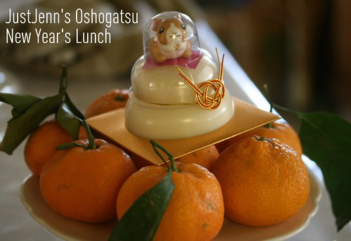 Satsuma Tangerines and Okasane Mochi - New Year's Oshogatsu at JustJenn's House