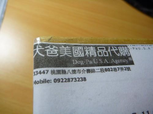 P1050115 [1600x1200]