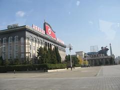 Streets of Pyongyang 2010 (Korea Economic Institute) Tags: northkorea 2010 pyongyang dprk nkorea northkoreatrip2010 keitrip