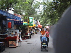 Lilchng , the antiques street in Beijing (2005) (Gustavo Thomas) Tags: 2005 china beijing peking  chineseantiques beijingstreet lilchng