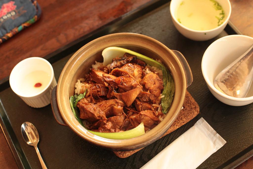 Singaporean chicken bowl