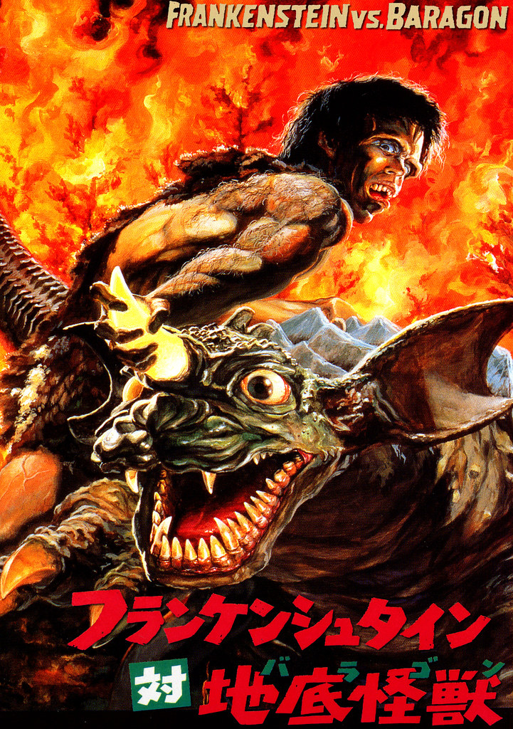 Frankenstein Conquers the World / Frankenstein vs Baragon (Toho, 1966)