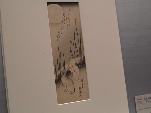 月下木賊に兎/歌川広重