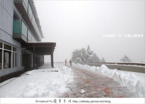 松雪樓側邊(從滑雪山莊走上來後)
