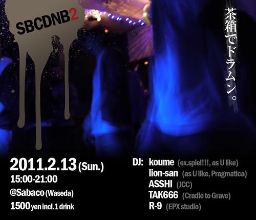 SBCDNB2 Web Flyer