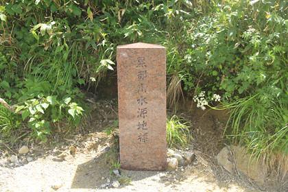 黒部川の源流の碑