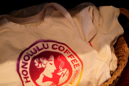Honolulu Coffee Onesie!