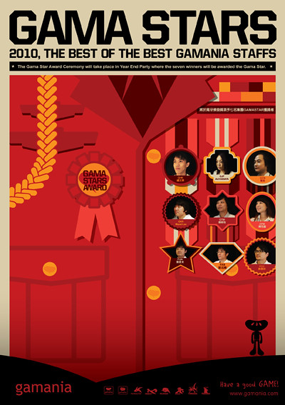 2010 Gama Stars poster