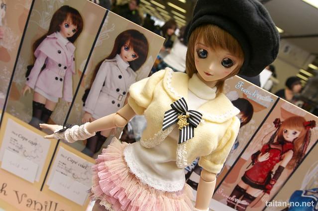 DollShow30-DSC_1475
