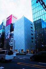 Dior Ginza