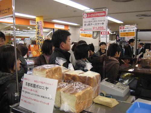 そごう広島 ヤフーショッピング 画像 10