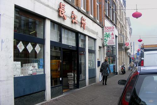Cheung Kong in Den Haag