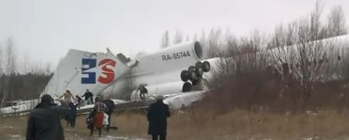 Accidente Moscú