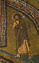 St John the Baptist mosaic
