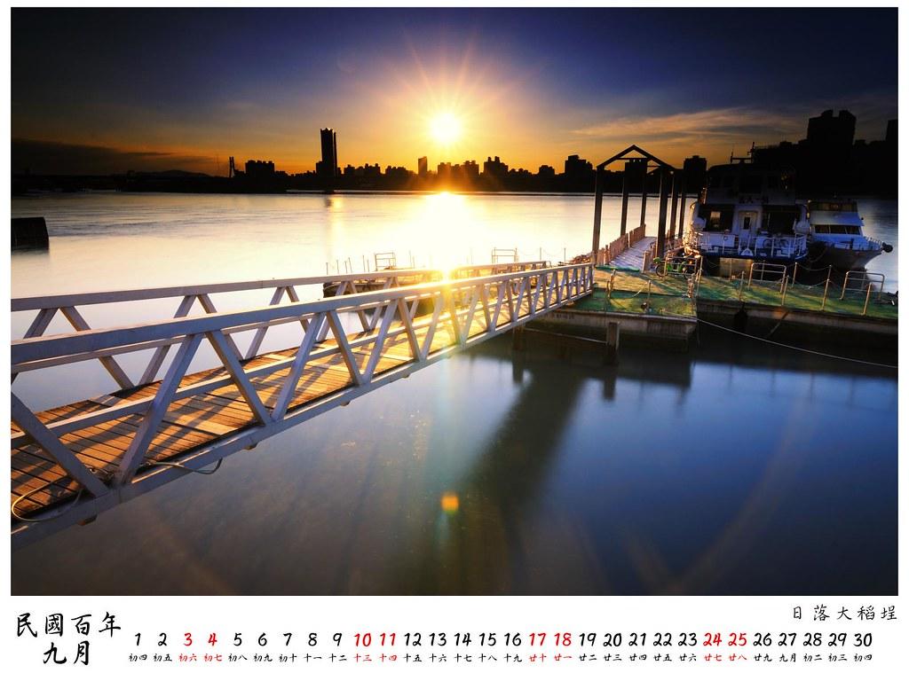 2011 桌曆5 9月