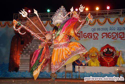 Shreekhetra Mahotstav Naga Dance