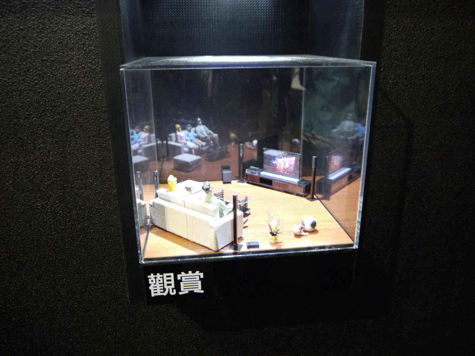 P1070469.JPG