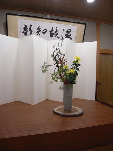 円照寺(特別拝観)@奈良市-25