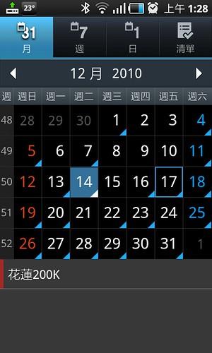 SC20101214-012851