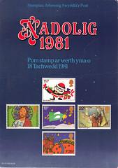 1981 PL(P)2918W