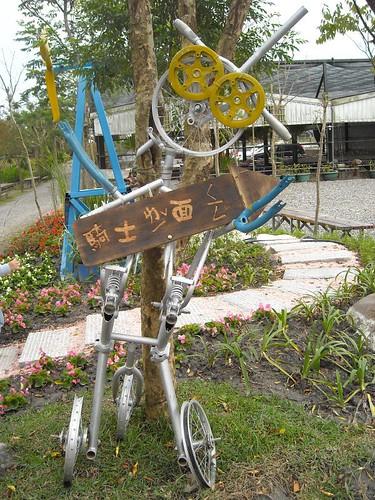 勝洋的單車停車場入口