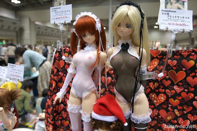 DollsParty24-DSC_9902