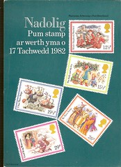1982 PL(P)3012