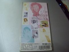 全新 原裝絕版 1996年 4月10日 ともさかりえ 友板里惠 Rie Tomosaka エスカレーション CD 原價 1000yen 2