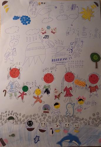 20101229-yoyo的貼紙畫