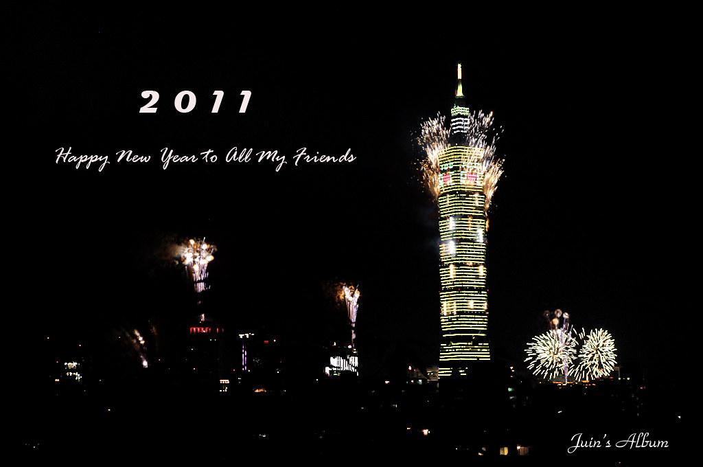 迎接2011、101跨年煙火(攝於福州山)