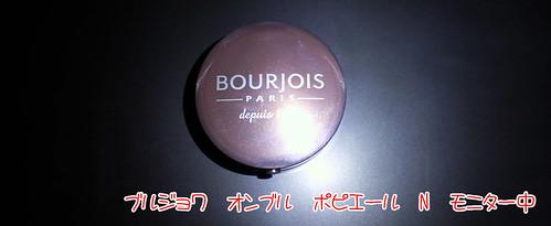 bourjois001