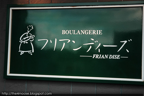 Boulangerie Frian Dise