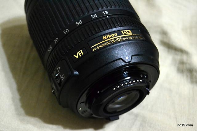 Nikon AF-S 18-105mm VR - DSC_4760