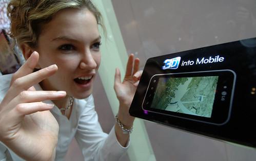 3D 휴대폰