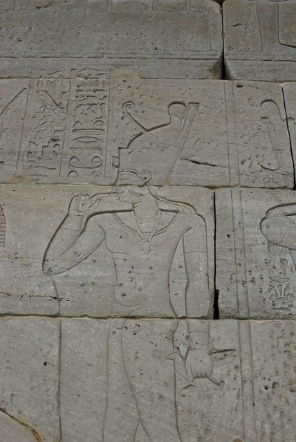 d5 MET combined egyptian hat