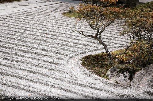 Ginkaku-ji 銀閣寺 - Ginshadan (Sea of Silver Sand)
