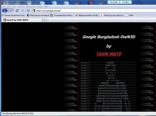 Google BD DNS Hack