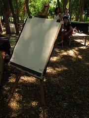 เรียนวาดภาพด้วยสีน้ำ