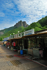 Juwangsan Mountain National Park (Edvenchers) Tags: korea tm 대한민국 주왕산 juwangsan juwangsanmountainnationalpark